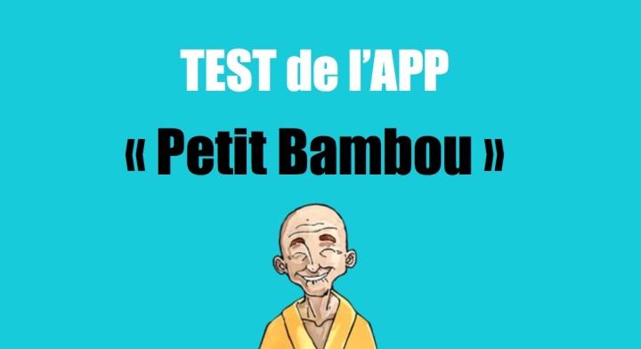 bambou-01-1